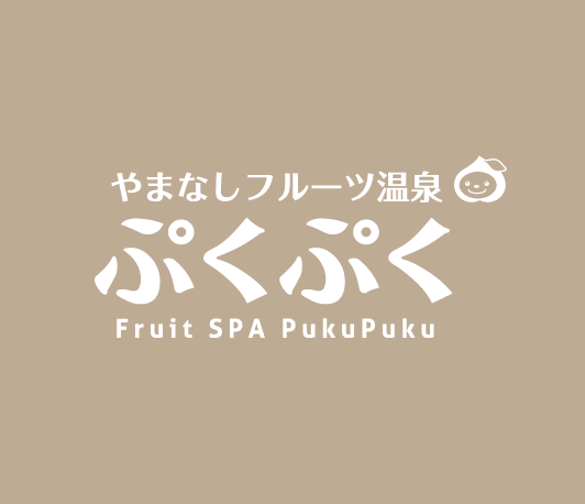 お知らせno-image